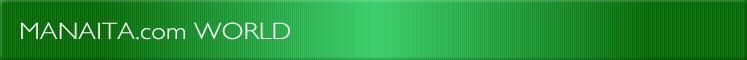 クラシックコンサート演奏会報告「大音楽惑星」松本零士イベントレポート「漂流幹線」ほか椎名へきるやボウリングサークル「ブルックリン」やマックなどまないたの趣味サイト「MANAITA.com WORLD」